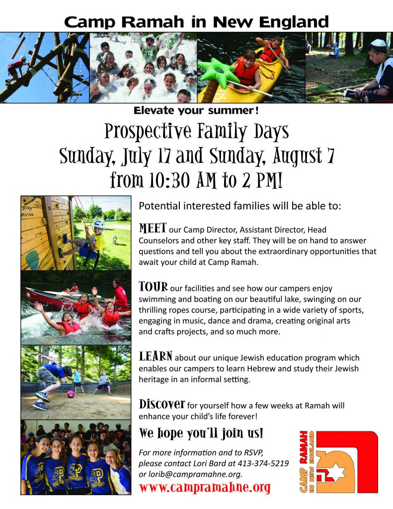 2016.Prospective-Family-Days-Flyer.sm_-791x1024-FM2CAQ.jpg